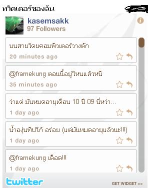 twit11